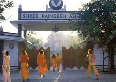 The ashram gate in the 1970s
